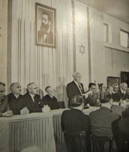 Vyhlášení nezávislého státu Izrael, 14. května 1948, Tel Aviv (zdroj: http://www.historama.com).